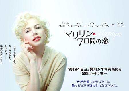Marilyn_top