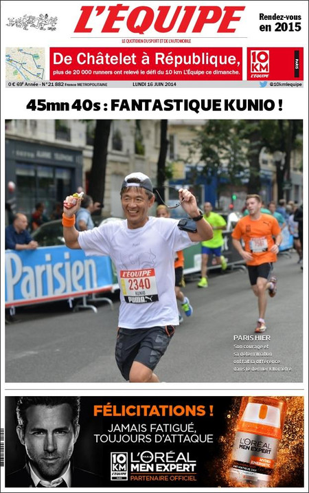 Th_2014lequipe10km_2