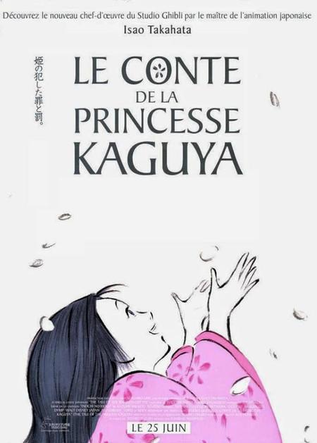 Th_le_conte_de_la_princesse_kaguya